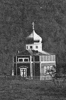 Никольский храм в п. Аян