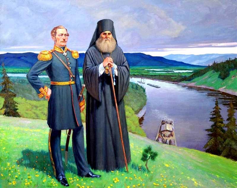 Архиепископ Иннокентий (Вениаминов) и генерал-губернатор Николай Муравьев