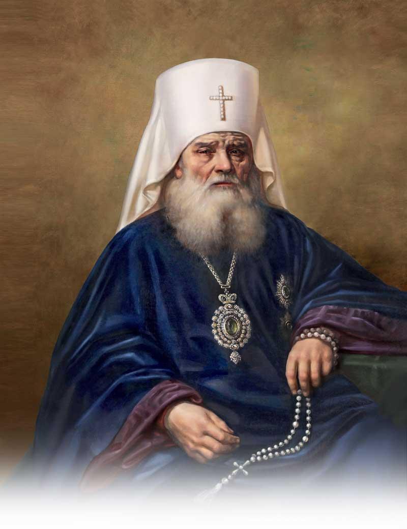 Святитель Иннокентий (Вениаминов), митрополит Московский, апостол Сибири и Америки