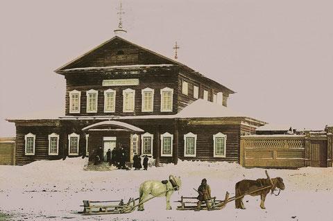 Якутская духовная семинария