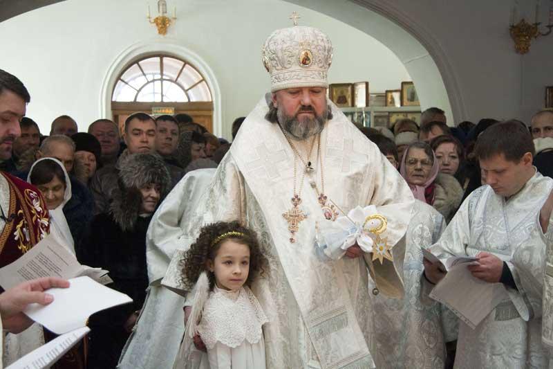 Епископ лукиан гомосексуалист