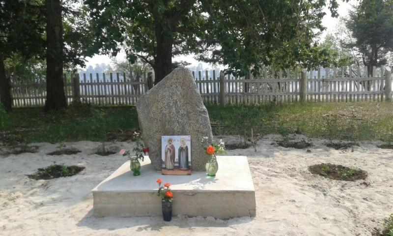 Памятник с семейный Зея Мемориальный одиночный комплекс с крестом Ардатов, Мордовия